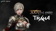 정통 MMO재미 집대성한 '트라하', 진짜 RPG의 '위대한 발걸음'