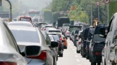 어린이날 연휴 첫날, 고속도로 하행선 정체 11시~12시 절정 전망