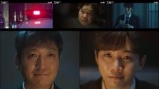 '자백' 이준호-최광일父子, 조작된 진실 바로잡기 결심