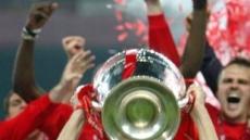 '안필드의 기적'과 닮은 14년전 리버풀 '이스탄불의 기적'은?
