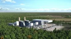대림에너지, 美 나일즈 복합화력발전 금융 조달 완료