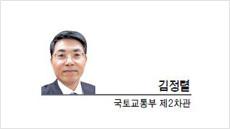 [경제광장-김정렬 국토교통부 제2차관] 더 높은 비상을 위한 ICAO 이사국 7연임 도전