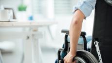 장애등급제 7월 폐지…보험사 자체 약관따라 보상