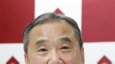 """하루키의 고백 """"내 부친은 징병된 일본군…불쾌한 과거사도 직시해야"""""""