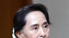 민주화 투사의 두 얼굴…로힝야 학살 취재기자 석방에 아웅산 수치 격노