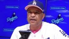 """다저스 감독 """"류현진 투구 명인과 같아…말로 표현할 수 없어"""" 극찬"""