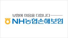 NH농협손보, '6기 소비자패널 모집'