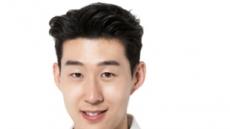 """""""토트넘 직관 가자""""…'손흥민 샴푸' TS트릴리온 특별 이벤트"""