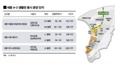 세종시 7년만에 '동시분양'… 4-2생활권 '주목'