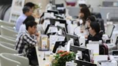 우량기업 '은행외면' 가속…중기·자영업 대출 더 늘 듯