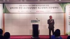 """""""짐 로저스, 투자처 北 지목…코스닥社엔 기회"""""""