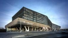 KTB투자증권, 비엔나 3900억원 규모 오피스 빌딩 투자