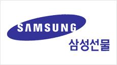 삼성선물, '알고리즘 주문 플랫폼' 도입 계약