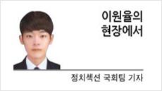 [현장에서] 송현정 기자의 '독재자 질문' 후폭풍을 보며
