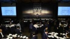 """[2019 헤럴드 금융포럼-'금융혁신의 미래' 주제 발표]""""금융혁신은 전쟁…고친 규제·제도 되돌리면 안돼"""""""