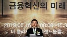 [헤럴드포토] 축사하는 김용범 금융위원회 부위원장