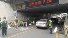 성북구 석관동 자율방재단, 여름철 장마 대비 정비 활동