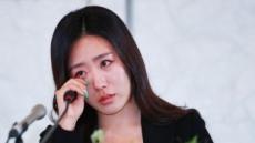 """'빙속 여제' 이상화 """"열심히 달려왔다""""…눈물의 은퇴식"""