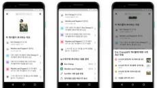 페북 '이 게시물이 표시되는 이유는' 서비스 출시