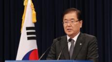 """靑 """"리비아 무장괴한에 납치된 60대 한국인, 315일 만에 무사 석방"""""""