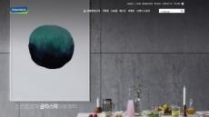 """""""사은품 영업은 그만"""" 주방·생활용품 업체들 多채널로 선회"""