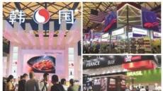 [아시아 최대 식품박람회 '시알 차이나 2019'] 라면 끓여내는 한국…고기 굽는 브라질·미국