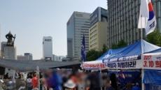 애국당측, 천막 추가 설치 하려다 제지 경찰과 충돌