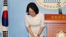 """김현아 """"한센병 환우와 가족분들께 진심 사과"""""""