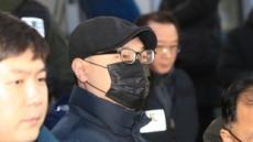 강북삼성병원 임세원 교수 살해범 징역 25년 선고