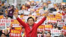 """황교안 """"경제 다 망쳐 놓고 북한에 식량 보내주자는 文 심판하자"""""""