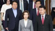 """나경원 """"달창, 일반 국민도 비하 용어라 생각 못해"""""""
