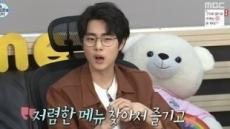 """조병규 """"매주 용돈 15만원 받아""""…통장 잔액 공개"""