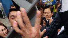 """황교안 광주行…시민들, """"망언의원 징계없이 기념식 참석?"""""""
