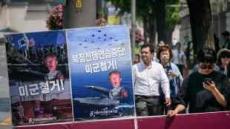 대북 경제 지원 승부수...여론 반대 이겨낼까?