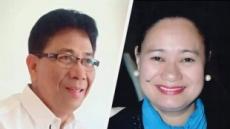 필리핀, 시장 선거 1ㆍ2위 표차 '0'...동전던지기로 승부