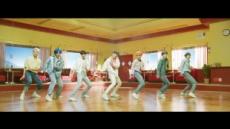 방탄소년단, '작은 것들을 위한 시' 뮤직비디오 3억뷰 돌파