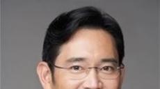 일본 간 이재용, 양대 이통사 찾아 '5G협력' 논의
