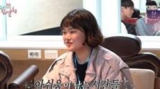 """송이 매니저 퇴사 전 촬영분 """"특강 해주세요"""""""
