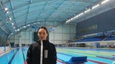 김서영, 국가대표 선발전 개인혼영 400m 1위…광주세계대회 출전권 획득