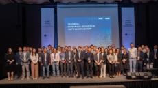 UNIST, '한국-스위스 바이오 스타트업 네트워크숍' 열어