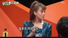 """'미우새 출격' 김원희 """"신랑 위해 목숨까지 바칠 수 있다"""""""