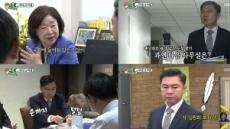 '극한직업 도전' 임원희, 심상정 의원 보좌관 출근