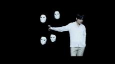 방탄소년단 명품보컬 뷔 솔로곡 'Singularity' 뮤비 1억뷰 돌파