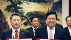 안승남 구리시장, 중국 진황도시와 우호도시 협정체결