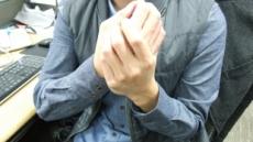 [생생건강 365]  손이 덜덜 떨린다면 '본태떨림(수전증)'
