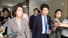 호프 회동 나서는 3당…국회 정상화 호프(Hope) 쏘나