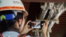 한화건설, 모바일 안전관리 시스템 시행… 사고 예방 '더 쉽고 빠르게'