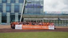 한화손해보험, 대전 재난위기 가정서 환경개선 봉사활동