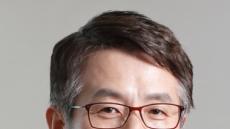 캠코, 올해 첫 '좋은 일자리 창출 위원회' 개최