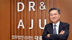 """[M&A 이 사람-김인진 대륙아주 변호사] """"유통·물류단지 개발은 M&A '꿀단지'"""""""